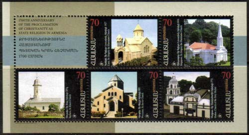 <font 1-168>168-72, Christianity in Armenia, 6th issue Scott #601<p> <a href=&quot;/shop/catalog/images/ArmenianStamps-168-172.jpg&quot;>   <font color=green><b>View the image</b></a></font>