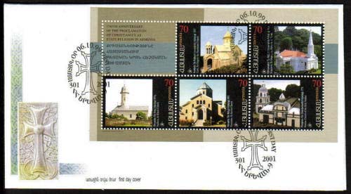 <font 2-168>168-72, FDC, Christianity in Armenia, 6th issue Scott #601<p> <a href=&quot;/shop/catalog/images/ArmenianStamps-168-172FDC.jpg&quot;>   <font color=green><b>View the image</b></a></font>