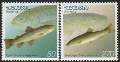 "<font 1-176a>176-7, Domestic Armenian Fish Scott #606-7<p> <a href=""/shop/catalog/images/ArmenianStamps-176-177.jpg\"">   <font color=green><b>View the image</b></a></font>"
