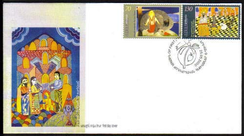 "<font 2-178f>178-9, FDC, Armenian National Fairy Tales Scott #608-9<p> <a href=""/shop/catalog/images/ArmenianStamps-178-179FDC.jpg"">   <font color=green><b>View the image</b></a></font>"