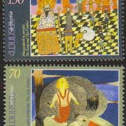 "<font 1-178a>178-9, Armenian National Fairy Tales Scott #608-9<p> <a href=""/shop/catalog/images/ArmenianStamps-178-179.jpg"">   <font color=green><b>View the image</b></a></font>"