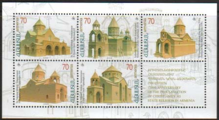"<font 1-182a>182-6, Christianity in Armenia, 7th issue, S/S Scott #612<p> <a href=""/shop/catalog/images/ArmenianStamps-182-186.jpg\"">   <font color=green><b>View the image</b></a></font>"