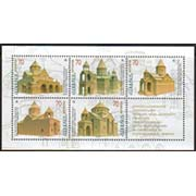 "<font 1-182a>182-6, Christianity in Armenia, 7th issue, S/S Scott #612<p> <a href=""/shop/catalog/images/ArmenianStamps-182-186.jpg"">   <font color=green><b>View the image</b></a></font>"