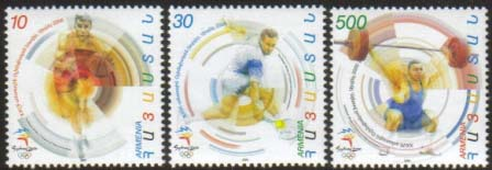 <font 1-187a>187-9, Sydney 2000, Summer Olympic Games.  Scott #613-5<p> <a href=&quot;/shop/catalog/images/ArmenianStamps-187-189.jpg&quot;>   <font color=green><b>View the image</b></a></font>