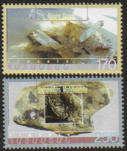 "<font 1-190a>190-1, Minerals of Armenia, 2nd issue, Scott #616-7<p> <a href=""/shop/catalog/images/ArmenianStamps-190-191.jpg"">   <font color=green><b>View the image</b></a></font>"