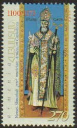 <font 1-192a>192, Nerses  Shnorhali, 900th Birth Anniversary  Scott #618<p> <a href=&quot;/shop/catalog/images/ArmenianStamps-192.jpg&quot;>   <font color=green><b>View the image</b></a></font>