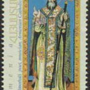 "<font 1-192a>192, Nerses  Shnorhali, 900th Birth Anniversary  Scott #618<p> <a href=""/shop/catalog/images/ArmenianStamps-192.jpg"">   <font color=green><b>View the image</b></a></font>"