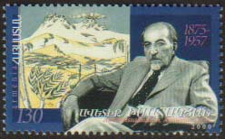 "<font 1-194a>194, Avetik  Issahakian, 125th Birth Anniversary  Scott #620<p> <a href=""/shop/catalog/images/ArmenianStamps-194.jpg"">   <font color=green><b>View the image</b></a></font>"