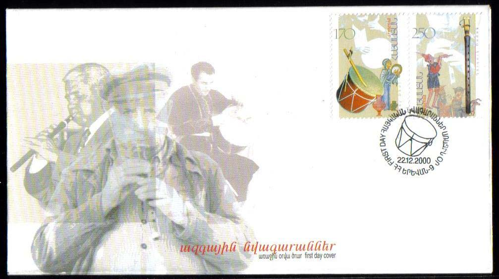 "<font 2-195f>195-6, FDC, National Musical Instruments, Scott #621-2<p> <a href=""/images/ArmenianStamps-195-196-FDC.jpg"">   <font color=green><b>View the image</b></a></font>"