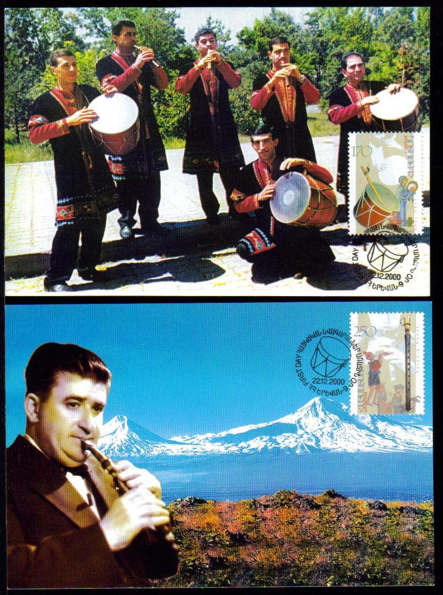 "<font 5-195m>195-6, Maxi Card, Armenian National Musical Instruments, set of two,  Scott #621-2 <p> <a href=""/shop/catalog/images/ArmenianStamps-195-196-Maxi.jpg"">   <font color=green><b>View the image</b></a></font>"