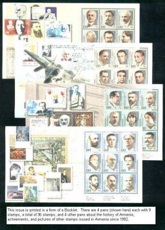 "<font 1-197a>197-232, Contribution of Armenians to 20th Century, 4 pans of 9 stamps, total of 36 stamps, Scott#623-6<p> <a href=""/shop/catalog/images/ArmenianStamps-197-232.jpg"">   <font color=green><b>View the image</b></a></font>"