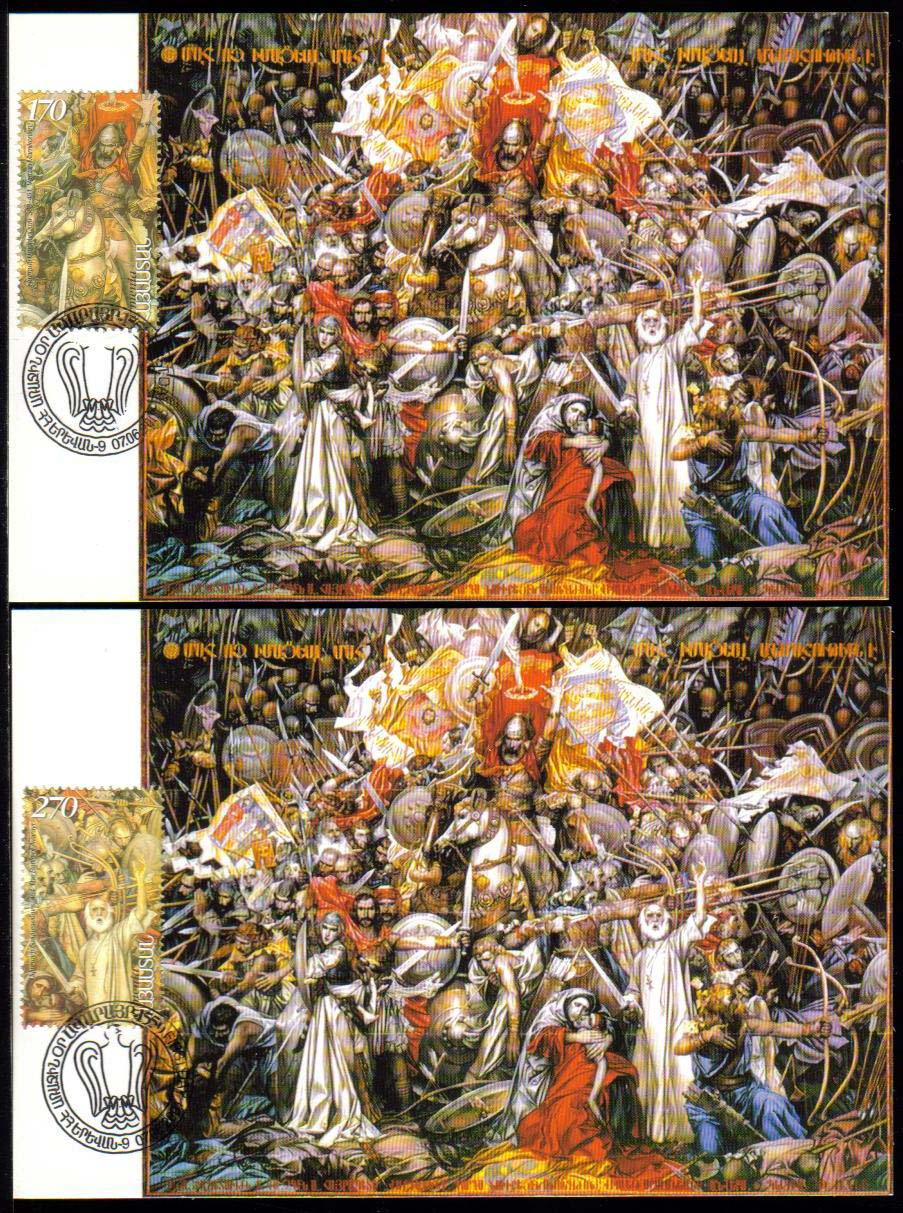 <font 5-233m>233-4, Maxi Card, The Battle of Avarayr, set of two,  Scott #627 <p> <a href=&quot;/shop/catalog/images/ArmenianStamps-233-234-Maxi.jpg&quot;>   <font color=green><b>View the image</b></a></font>