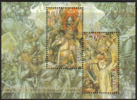 <font 1-233a>233-4, The Battle of Avarayr, 1550th Anniversary, a single S/S, Scott #627<p> <a href=&quot;/shop/catalog/images/ArmenianStamps-233-234.jpg&quot;>   <font color=green><b>View the image</b></a></font>