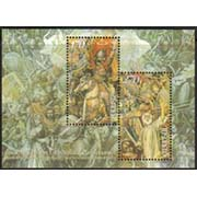 "<font 1-233a>233-4, The Battle of Avarayr, 1550th Anniversary, a single S/S, Scott #627<p> <a href=""/shop/catalog/images/ArmenianStamps-233-234.jpg"">   <font color=green><b>View the image</b></a></font>"