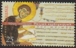 "<font 1-235a>235, Grigor Narekatsi, Millennium of ""Record of Lamentations""  Scott 628<p> <a href=""/shop/catalog/images/ArmenianStamps-235.jpg"">   <font color=green><b>View the image</b></a></font>"