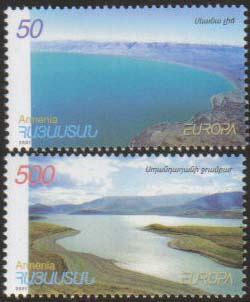 <font 1-236a>236-7, Europa 2001, Water as a Natural Treasure, Scott #629-30<p> <a href=&quot;/shop/catalog/images/ArmenianStamps-236-237.jpg&quot;>   <font color=green><b>View the image</b></a></font>