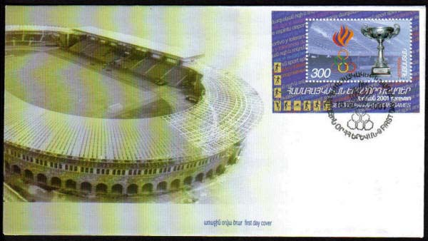 <font 2-239f>239, FDC, 2nd Pan-Armenian Games, single S/S, Scott #633<p> <a href=&quot;/shop/catalog/images/ArmenianStamps-239-FDC.jpg&quot;>   <font color=green><b>View the image</b></a></font>