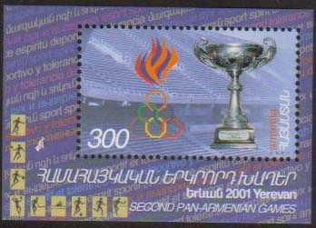 <font 1-239a>239, 2nd Pan-Armenian Games, single S/S, Scott #633<p> <a href=&quot;/shop/catalog/images/ArmenianStamps-239.jpg&quot;>   <font color=green><b>View the image</b></a></font>