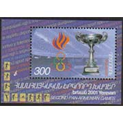 "<font 1-239a>239, 2nd Pan-Armenian Games, single S/S, Scott #633<p> <a href=""/shop/catalog/images/ArmenianStamps-239.jpg"">   <font color=green><b>View the image</b></a></font>"