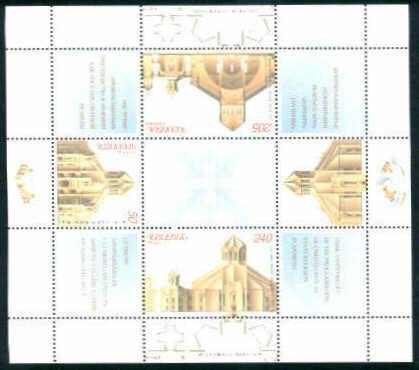 "<font 1-244a>244-46, Christianity in Armenia, the 8th issue, Scott #634<p> <a href=""/shop/catalog/images/ArmenianStamps-244-246.jpg"">   <font color=green><b>View the image</b></a></font>"
