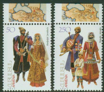 "<font 1-248a>248-9, Armenian National Costumes, 3rd issue, Scott #636-7<p> <a href=""/shop/catalog/images/ArmenianStamps-248-249.jpg\"">   <font color=green><b>View the image</b></a></font>"