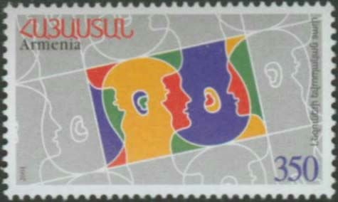 <font 1-253a>253, European Year of Languages  Scott #641<p> <a href=&quot;/shop/catalog/images/ArmenianStamps-253.jpg&quot;>   <font color=green><b>View the image</b></a></font>