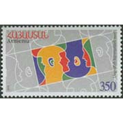 "<font 1-253a>253, European Year of Languages  Scott #641<p> <a href=""/shop/catalog/images/ArmenianStamps-253.jpg"">   <font color=green><b>View the image</b></a></font>"
