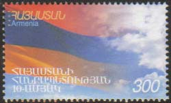 <font 1-254a>254, 10th Anniversary of the Republic of Armenia Scott #642<p> <a href=&quot;/shop/catalog/images/ArmenianStamps-254.jpg&quot;>   <font color=green><b>View the image</b></a></font>