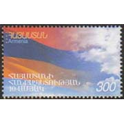 "<font 1-254a>254, 10th Anniversary of the Republic of Armenia Scott #642<p> <a href=""/shop/catalog/images/ArmenianStamps-254.jpg"">   <font color=green><b>View the image</b></a></font>"