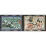 "<font 1-255a>255-6, Traditional Armenian Handicrafts, Transportation Scott #643-4<p> <a href=""/shop/catalog/images/ArmenianStamps-255-256.jpg"">   <font color=green><b>View the image</b></a></font>"