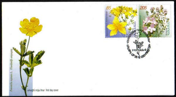 <font 2-257f>257-8, FDC, Medical plants and flowers, First issue Scott #645-6<p> <a href=&quot;/shop/catalog/images/ArmenianStamps-257-258-FDC.jpg&quot;>   <font color=green><b>View the image</b></a></font>