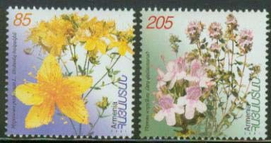 <font 1-257a>257-8, Medical plants flowers of Armenia,  First issue Scott #645-6<p> <a href=&quot;/shop/catalog/images/ArmenianStamps-257-258.jpg&quot;>   <font color=green><b>View the image</b></a></font>