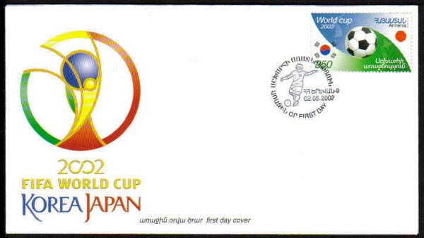 "<font 2-266b>266, FDC, World Soccer Cup, 2002 Scott #654. <p> <a href=""/shop/catalog/images/ArmenianStamps-266-FDC.jpg"">   <font color=green><b>View the image</b></a></font>"