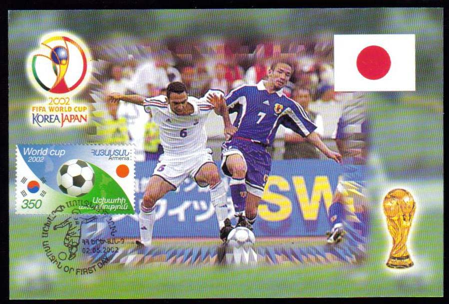 "<font 5-266n>266, a single Maxi Card, World Soccer Cup, 2002 Scott #654. <p> <a href=""/shop/catalog/images/ArmenianStamps-266-Maxi-B.jpg"">   <font color=green><b>View the image</b></a></font>"