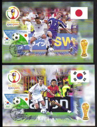 "<font 5-266m>266, Maxi Card, World Soccer Cup, 2002 Scott #654. <p> <a href=""/shop/catalog/images/ArmenianStamps-266-Maxi.jpg"">   <font color=green><b>View the image</b></a></font>"