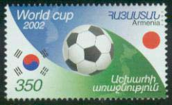"<font 1-266a>266, World Soccer Cup, 2002  Scott #654. <p> <a href=""/shop/catalog/images/ArmenianStamps-266.jpg"">   <font color=green><b>View the image</b></a></font>"