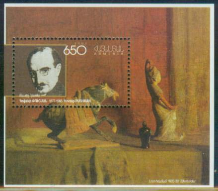 "<font 1-267a>267, Hovsep  Pushman, Souvenir Sheet Scott #655. <p> <a href=""/shop/catalog/images/ArmenianStamps-267.jpg"">   <font color=green><b>View the image</b></a></font>"