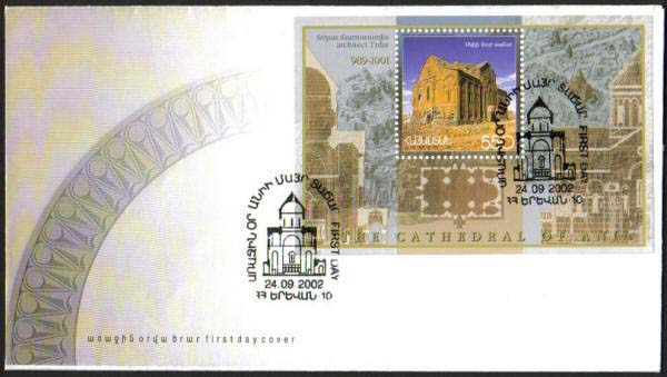 "<font 2-272f>272, FDC, Ani Cathedral Scott #660. <p> <a href=""/shop/catalog/images/ArmenianStamps-272-FDC.jpg"">   <font color=green><b>View the image</b></a></font>"