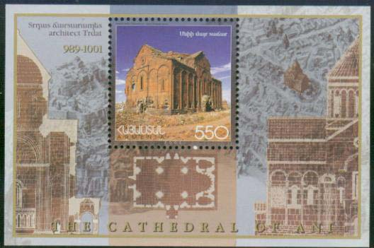 "<font 1-272a>272, Ani Cathedral  Scott #660. <p> <a href=""/shop/catalog/images/ArmenianStamps-272.jpg"">   <font color=green><b>View the image</b></a></font>"