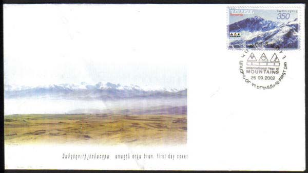 "<font 2-273f>273, FDC, International Year of Mountains, Scott #661. <p> <a href=""/shop/catalog/images/ArmenianStamps-273-FDC.jpg"">   <font color=green><b>View the image</b></a></font>"