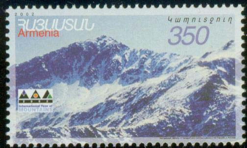 "<font 1-273a>273, International Year of Mountains, Scott #661. <p> <a href=""/shop/catalog/images/ArmenianStamps-273.jpg"">   <font color=green><b>View the image</b></a></font>"