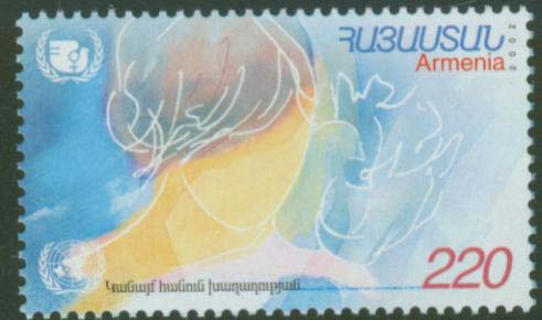 "<font 1-276a>276, UNIFEM, International Year of Women Scott #664. <p> <a href=""/shop/catalog/images/ArmenianStamps-276.jpg"">   <font color=green><b>View the image</b></a></font>"
