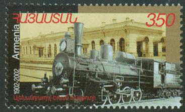 "<font 1-277a>277, Railway,  Alexandropol-Yerevan Rail Scott #665. <p> <a href=""/shop/catalog/images/ArmenianStamps-277.jpg"">   <font color=green><b>View the image</b></a></font>"