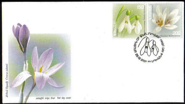 "<font 2-278f>278-9, FDC, Medical plants and flowers, 2nd issue, Scott #666-7. <p> <a href=""/shop/catalog/images/ArmenianStamps-278-279-FDC.jpg"">   <font color=green><b>View the image</b></a></font>"