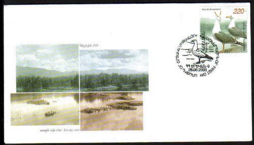 <font 2-285f>285, FDC, World Environment Day Scott #673. <p> <a href=&quot;/shop/catalog/images/ArmenianStamps-285-FDC.jpg&quot;>   <font color=green><b>View the image</b></a></font>