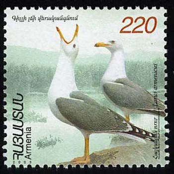 <font 1-285a> 285, World Environment Day Scott #673 <p> <a href=&quot;/shop/catalog/images/ArmenianStamps-285.jpg&quot;>   <font color=green><b>View the image</b></a></font>