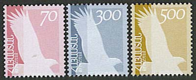 "<font 1-286a>286-8, Definitive, 2nd issue, Face Value:  70, 300, 500 Dram, Similar to #259-61, Scott #674-6<p> <a href=""/shop/catalog/images/ArmenianStamps-286-288.jpg"">   <font color=green><b>View the image</b></a></font>"