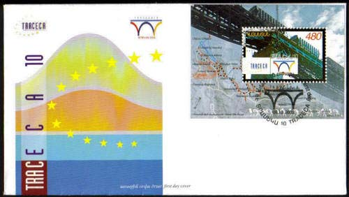 <font 2-289f>289, FDC, 10th Anniversary of TRACECA (Silk Road), Scott #677. <p> <a href=&quot;/shop/catalog/images/ArmenianStamps-289-FDC.jpg&quot;>   <font color=green><b>View the image</b></a></font>