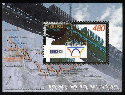 <font 1-289a>289, 10th Anniversary of TRACECA Program (Silk Road), Scott #677<p> <a href=&quot;/shop/catalog/images/ArmenianStamps-289.jpg&quot;>   <font color=green><b>View the image</b></a></font>