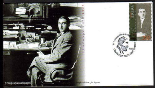 <font 2-291f>291, FDC, Siamanto, 125th anniversary of birth, Scott #680. <p> <a href=&quot;/shop/catalog/images/ArmenianStamps-291-FDC.jpg&quot;>   <font color=green><b>View the image</b></a></font>